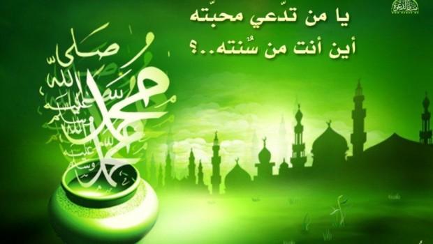1328288120_islam