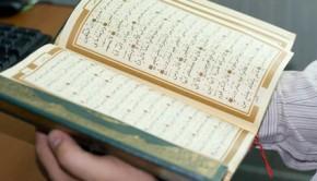 Абу-Ханифа-тагылымы