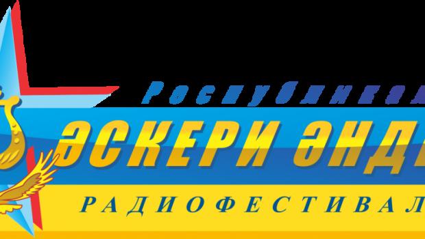 радиофестиваль_NEW