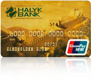 card_china_union_pay3