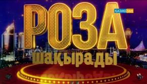 vlcsnap-2015-05-13-15h41m27s184