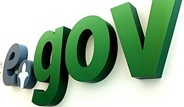 портал-электронного-правительства