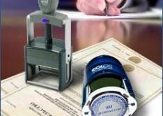 государственная-регистрация-юридических-лиц-234x300