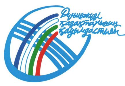 LogoDKK
